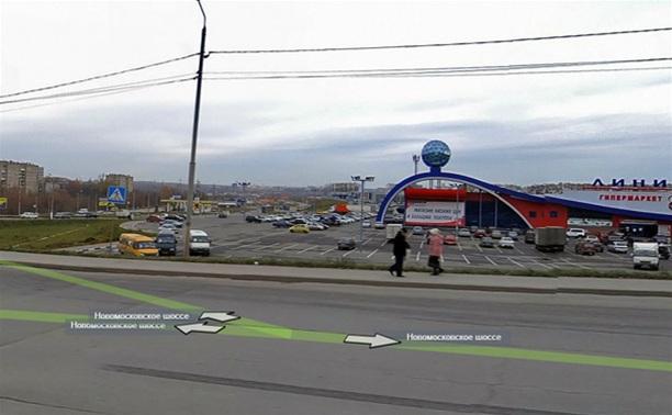 Новомосковское шоссе полностью реконструируют