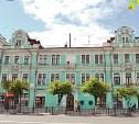 В Туле продают «зеленый дом»
