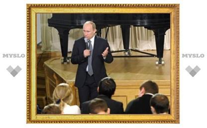 Преподаватель ТулГУ встретился с Путиным