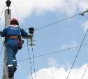Где в Туле 17 сентября отключат электроэнергию