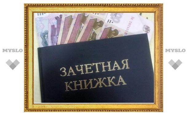 Под Тулой преподаватель вуза получила взятку за зачет