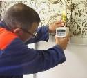 Россиян обязали установить газовые счётчики: разъясняем нормы закона