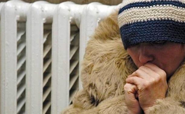 Туляки продолжают жаловаться на холодные батареи