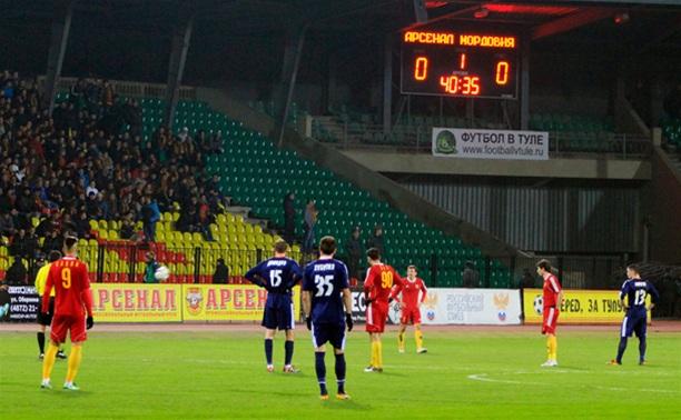 Тульский «Арсенал» стал третьим по итогам первого круга