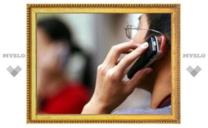 Студенты ТулГУ смогут бесплатно общаться между собой по мобильным телефонам