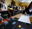 Вместо второго иностранного языка в школах введут астрономию