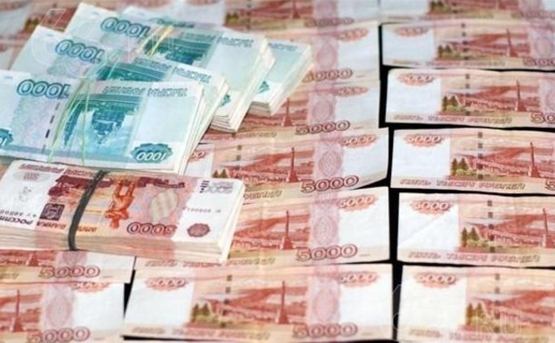 Прокуратура обязала ОАО «ТНИТИ» выплатить свыше 8 миллионов рублей зарплатного долга