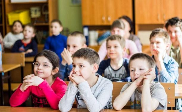 В Туле начал работу телефон горячей линии по образовательным центрам