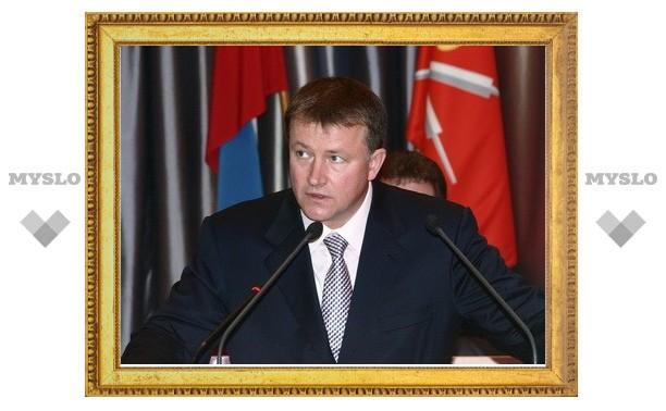Вячеслава Дудку могут лишить поста губернатора
