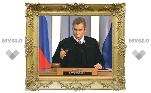 Как опротестовать судебное решение