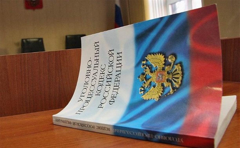 В России могут ввести уголовное наказание за употребление наркотиков