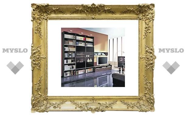 Яркие цены на вашу мебель