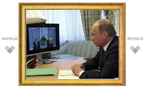 Владимир Путин провел видеоконференцию с Вячеславом Дудкой
