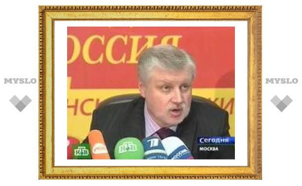 Миронов предложил разорвать дипотношения с Эстонией