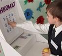 Детские сады будут сами устанавливать размер родительской платы