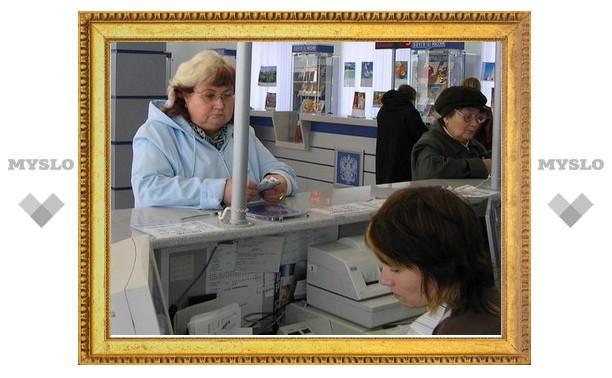 Тульская почта включила «Форсаж»
