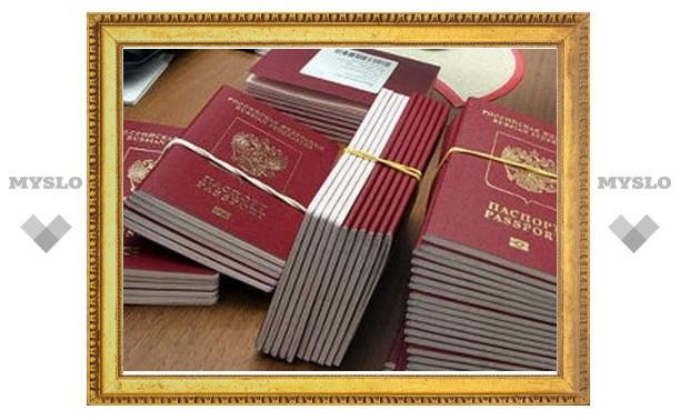 Совет Федерации поддержал введение 10-летних загранпаспортов