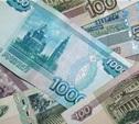 На развитие спорта в Тульской области выделили свыше миллиарда рублей