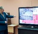 Как в Новомосковске реализуется проект «Умный город»