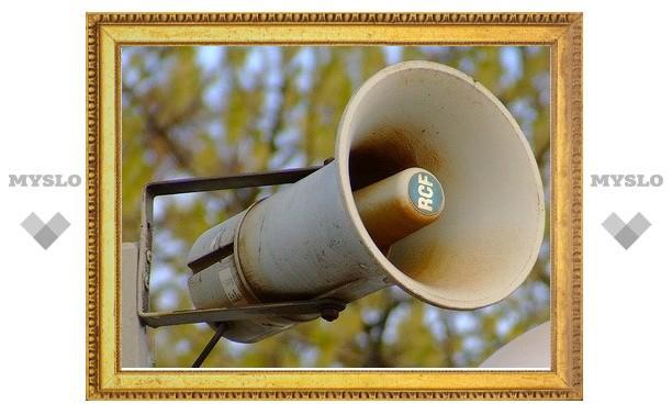 В Туле появится уличное радио