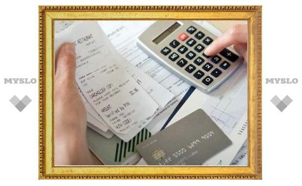 Стратегия для семейного бюджета