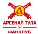 В Туле состоится «Зимний Кубок Арсенала»