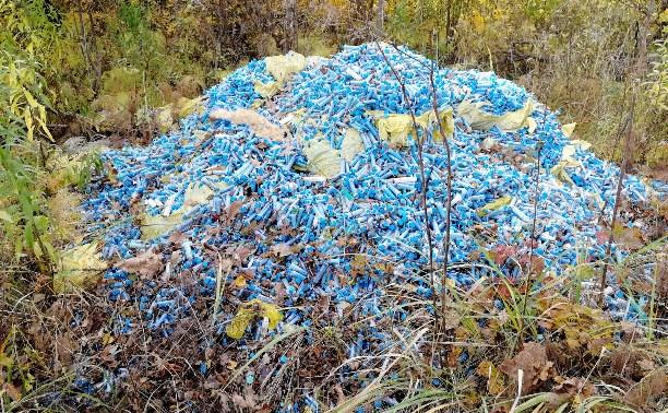 На окраине Тулы найдена свалка опасных медицинских отходов класса «Б»
