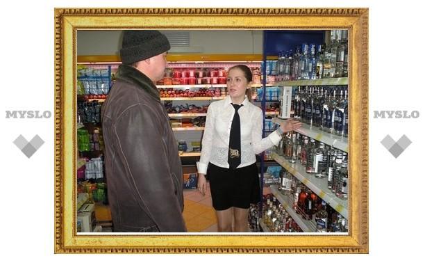 В России ввели минимальную цену на водку