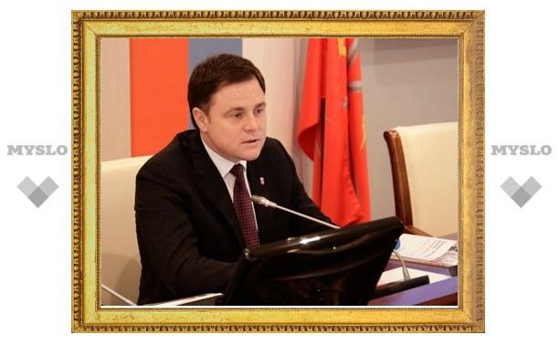 Губернатор Тульской области встретится с жителями Чернского района