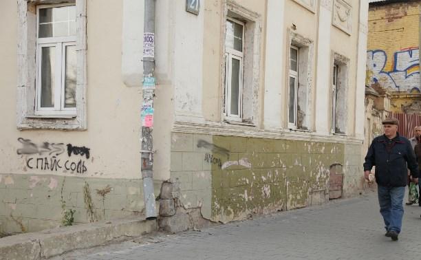 Туляков просят сообщать адреса зданий с рекламой спайсов