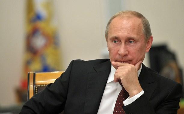 Владимир Путин отметил заслуги туляков