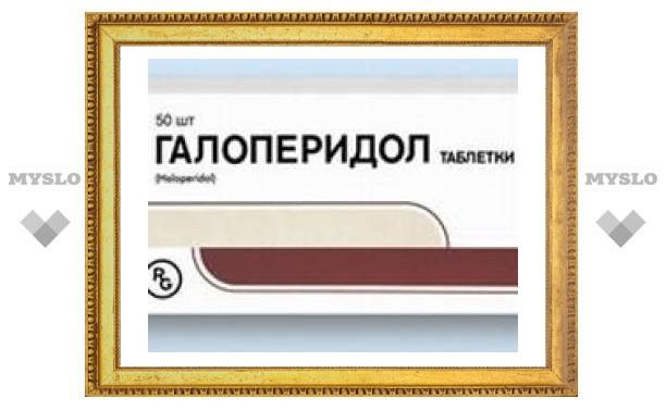 В Иркутской области семиклассницы отравились галоперидолом