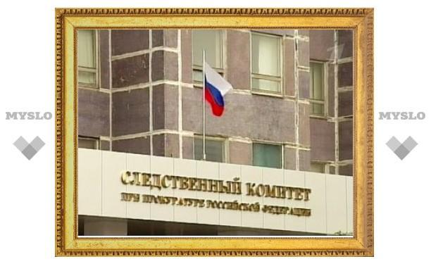 В Следственный комитет РФ наберут 21 тысячу человек