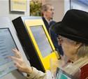 В больницах Тульской области появятся электронные медицинские карточки