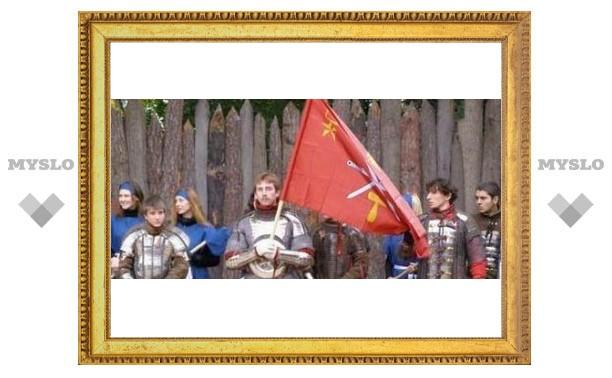 Туляки попадут в Средневековье