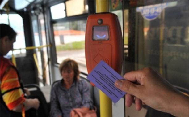В Москве появится электронная карта для туристов