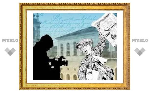 Сегодня Всемирный день свободы печати
