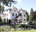 Посол Франции в России Пьер Леви приехал в музей-заповедник «Поленово» на «Французский пикник»