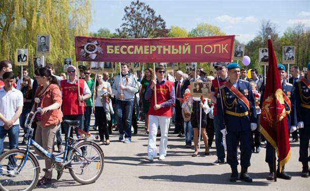 День Победы в Туле: праздник в парке. Большой фоторепортаж!