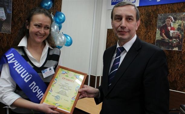 Наталья Кудахтина - лучший почтальон региона!