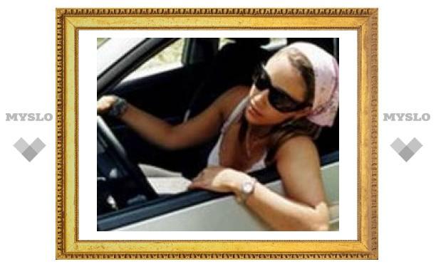 Автомобилистки, думающие, что мужчины лучше водят машину, наиболее опасны на дорогах