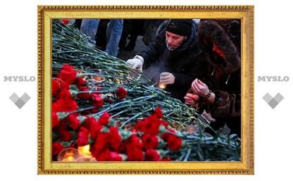 Туляки вспоминают теракт в Домодедово