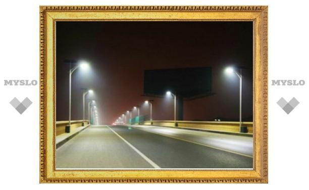В Зареченском районе устанавливают светодиодные светильники