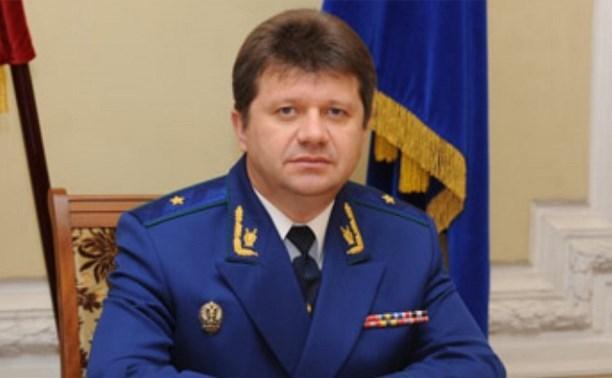 Новым прокурором Тульской области станет Александр Козлов