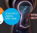 «Ростелеком» покажет триллер «Маршрут построен» в «Интерактивном ТВ»