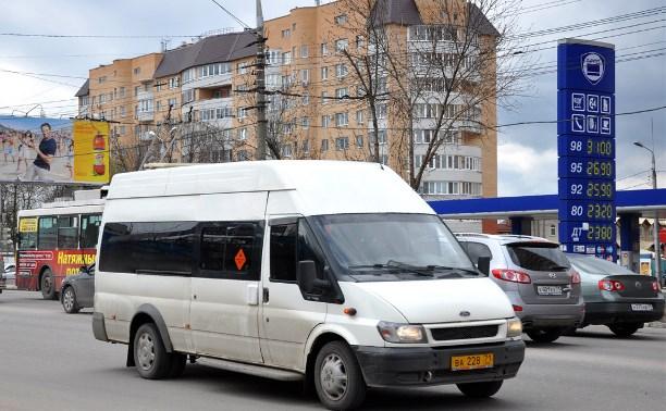 В Туле компания-перевозчик не обслуживает маршрут № 56