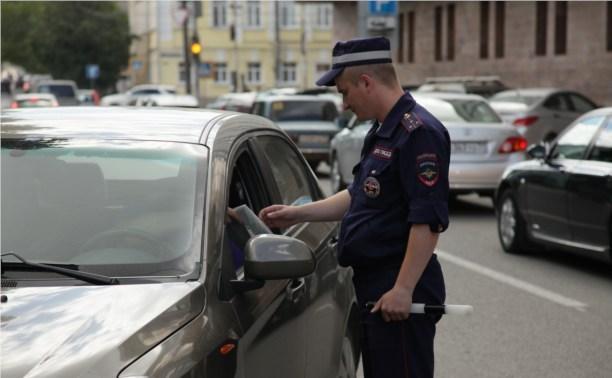 Инспекторы ДПС проведут в Туле профилактическую акцию