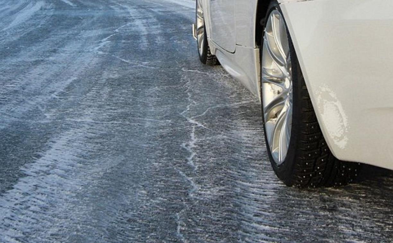 В Тульской области ожидается похолодание и гололедица на дорогах