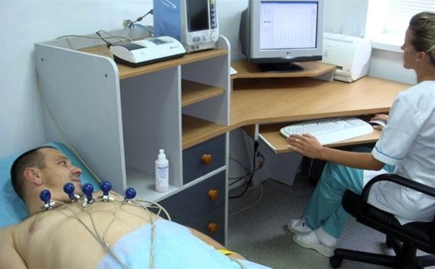 В Туле открывается кардиологический диспансер