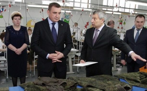 В Дубенском районе Алексей Дюмин осмотрел швейную фабрику